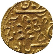 1/2 Mohur - George V [Umaid Singh] – avers