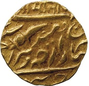 1/2 Mohur - George V [Umaid Singh] – revers
