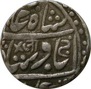 1 Rupee - Shah Alam II (Sojat mint) – avers