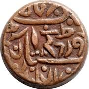 ¼ Anna - Edward VIII (Umaid Singh) – revers