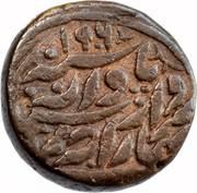 ¼ Anna - Edward VII [Sardar Singh] – avers