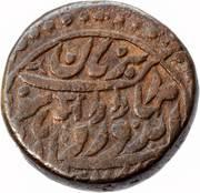 ¼ Anna - Edward VII [Sardar Singh] – revers