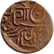 ¼ Anna - Umaid Singh (Jodhpur) – avers