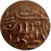 ¼ Anna - Umaid Singh (Jodhpur) – revers