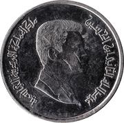 5 piastres - Abdullah II -  avers