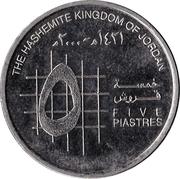 5 piastres - Abdullah II -  revers