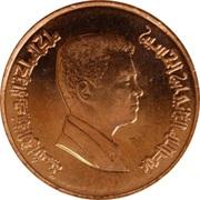 1 qirsh - Abdullah II -  avers