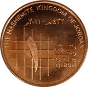 1 qirsh - Abdullah II -  revers