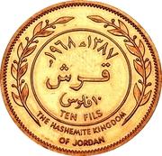 1 Qirsh / 10 Fils - Hussein (Essai) – revers