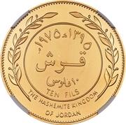 1 Qirsh / 10 Fils - Hussein (2ème Essai) – revers