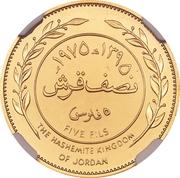 ½ Qirsh / 5 Fils - Hussein (2ème Essai) – revers