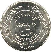 25 fils - Hussein -  revers