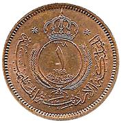 1 fil - Abdullah I (Erreur) – avers