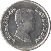 10 piastres - Abdullah II -  avers