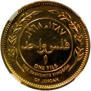 1 Fils - Hussein (Essai) – revers
