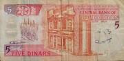 5 Dinars – revers