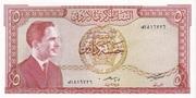 5 Dinar 1965 – avers