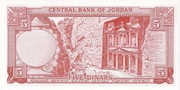 5 Dinar 1965 – revers
