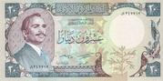 20 Dinar 1975 – avers