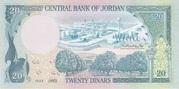 20 Dinar 1975 – revers