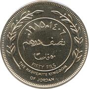 50 fils - Hussein -  revers