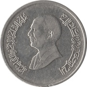 5 piastres - Hussein -  avers