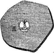 5 thaler (Monnaie de siège) – avers