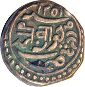 1 Kori - Bahadur Khan (Junagarh) – revers