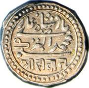 Nazarana Kori - Bahadur Khan (Junagarh) – avers