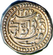 Nazarana Kori - Bahadur Khan (Junagarh) – revers
