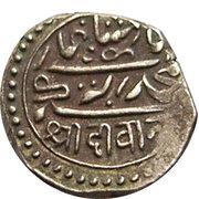 1 Kori - Sree Diwan (Junagadh) – avers