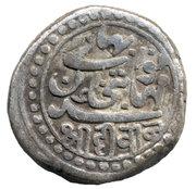 1 Kori  • Mohammad Mahabat Khanji II – avers