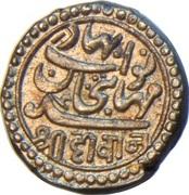 Nazarana Kori - Mahabat Khan III – avers
