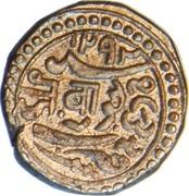 Nazarana Kori - Mahabat Khan III – revers