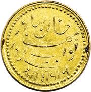 1 Kori - Bahadur Khan III – avers