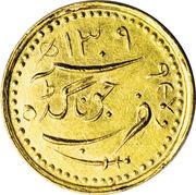 1 Kori - Bahadur Khan III – revers