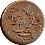 1 dokdo - Rasul Muhammad Khan (Junagadh) – avers