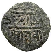 1 Dokdo  Bahadur Khan (Junagadh) – avers