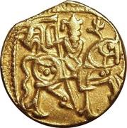Dinar - Samanta Deva - Hindu Shahis of Kabul - 900-1000 AD – avers