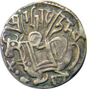 1 Drachm - Spalapati Deva (Hindu Shahi King) – avers