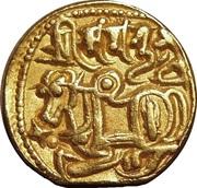 Dinar - Samanta Deva - Hindu Shahis of Kabul - 900-1000 AD – revers