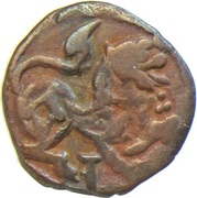 "Jital - ""Bronze"" - Vakka Deva - Shahis of Ohind - 750-1000 AD – revers"