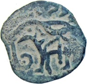 "Jital - ""Bronze"" - Vakka Deva - Shahis of Ohind - 750-1000 AD – avers"