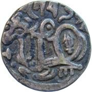 1 jital argent (Shahi - taureau et cavalier) – avers