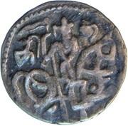 1 jital argent (Shahi - taureau et cavalier) – revers