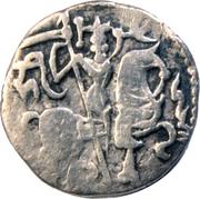 1 Jital - Samanta Deva (Shahi King) – revers