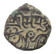 1 Jital Type Samanta deva (850-1000) – avers