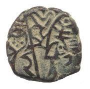1 Jital Type Samanta deva (850-1000) – revers