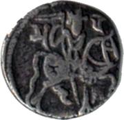 1 Jital - Kamaluka (Hindu Shahi Kingdom of Gandhara and Kabul) – revers