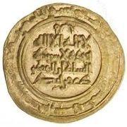 1 Dinar - Faramurz – avers